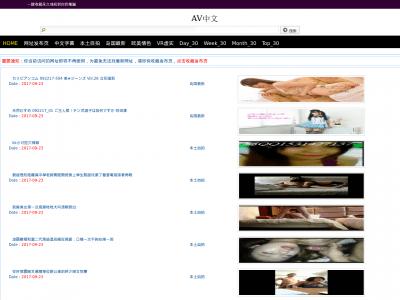 5278av.cc site ranking history
