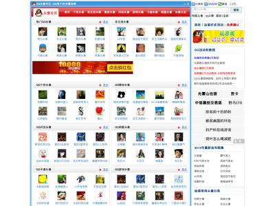 qqtouxiangcn  www