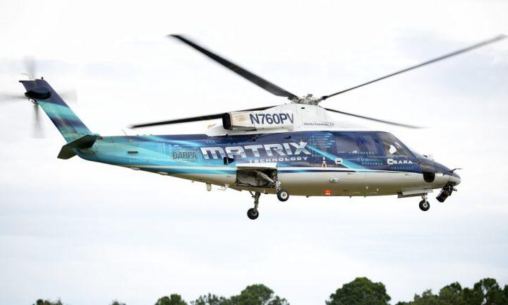 Lockheed Martin/DARPA