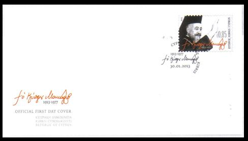 Cyprus stamp news for January 2013