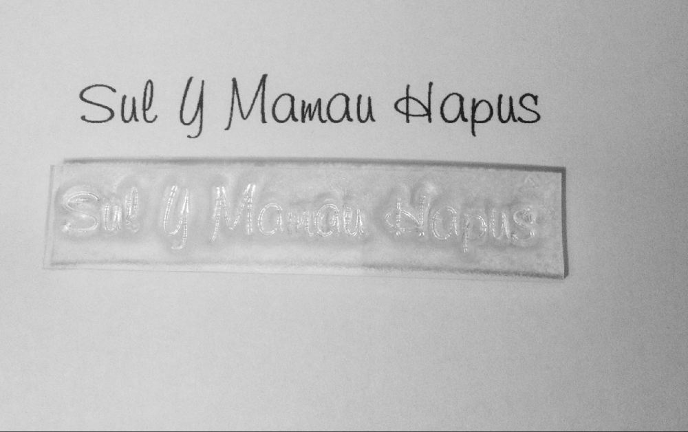 Welsh Happy Mother's Day Sul Y Mamau Hapus Stamp