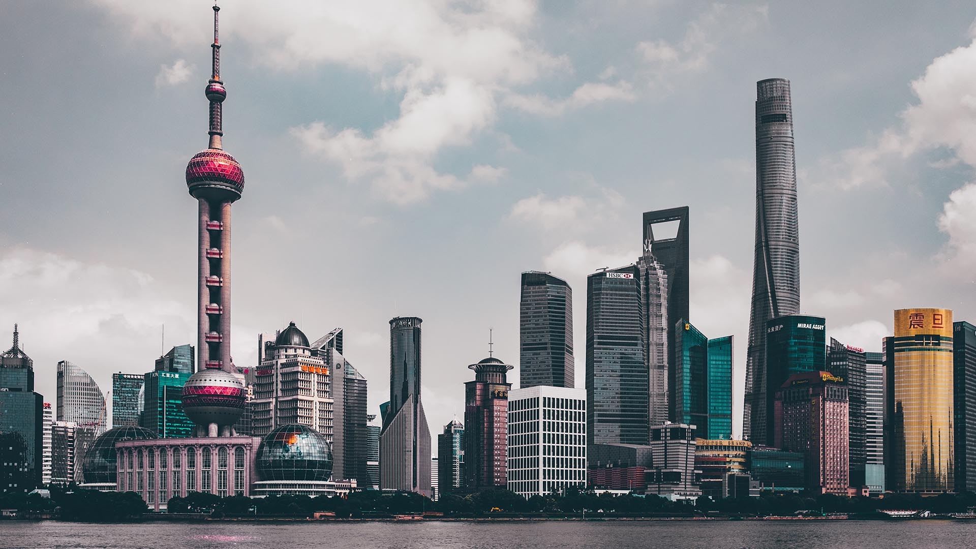 Pudong cityscape, Shanghai China