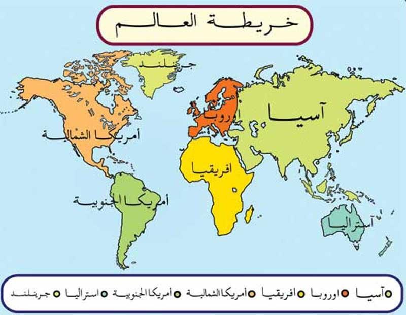 دول حوض البحر المتوسط موقع الجغرافيا خامس و سادس