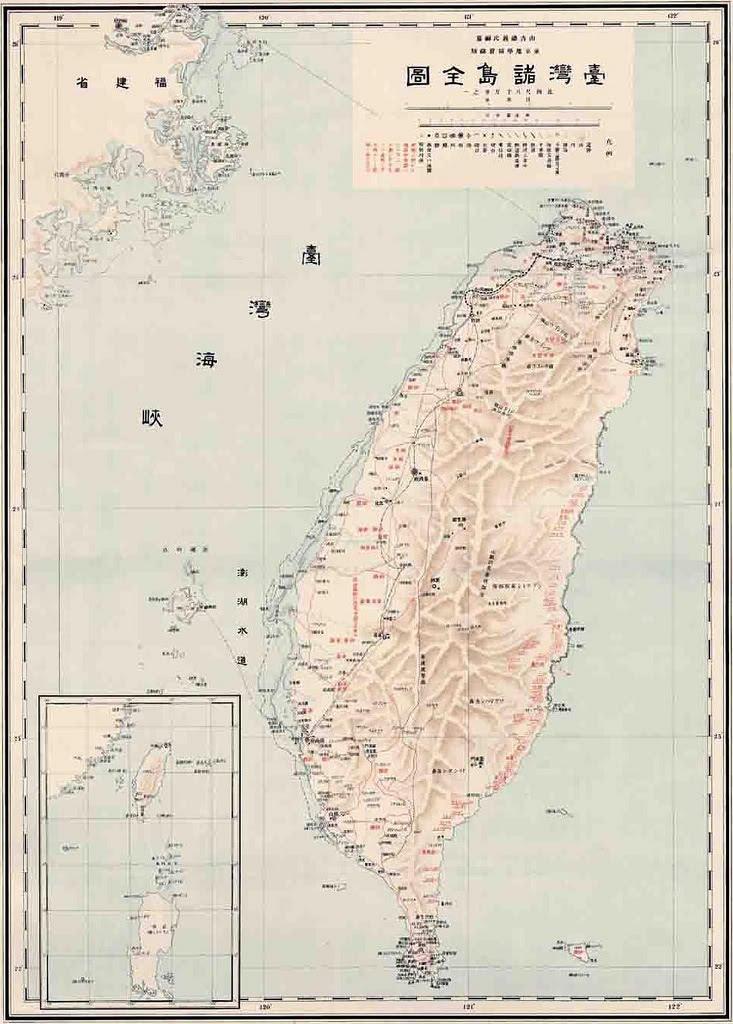 3.日治時期臺灣地圖的演變 - 吉隆坡臺灣學校教育資源站