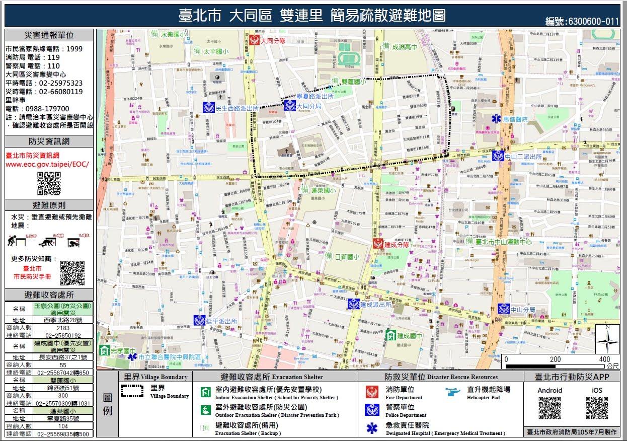 校園防災地圖,社區疏散圖 - 環境教育暨防災教育資訊網