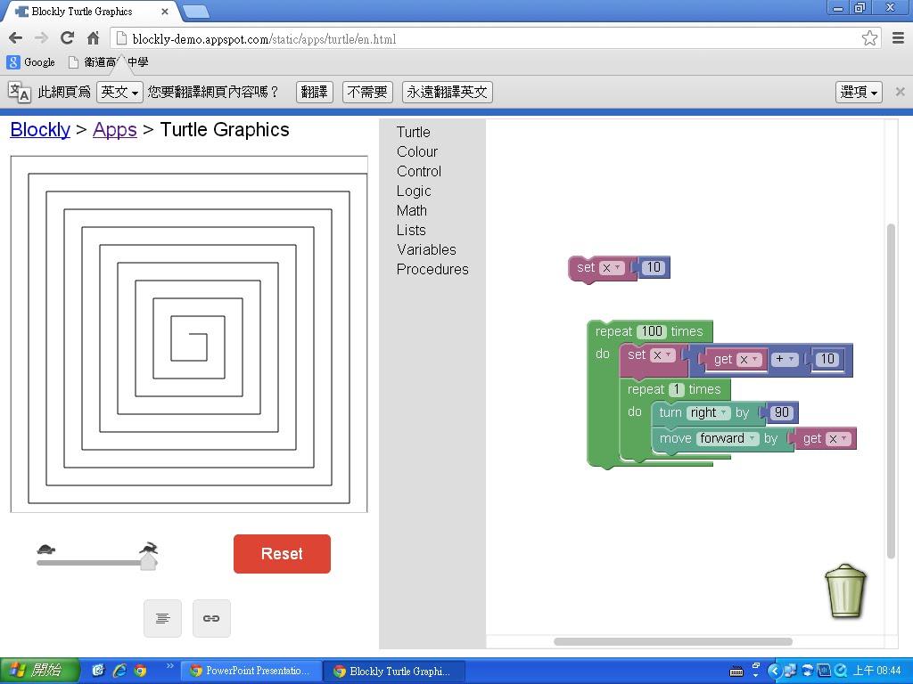 Google blockly - 衛道中學程式設計