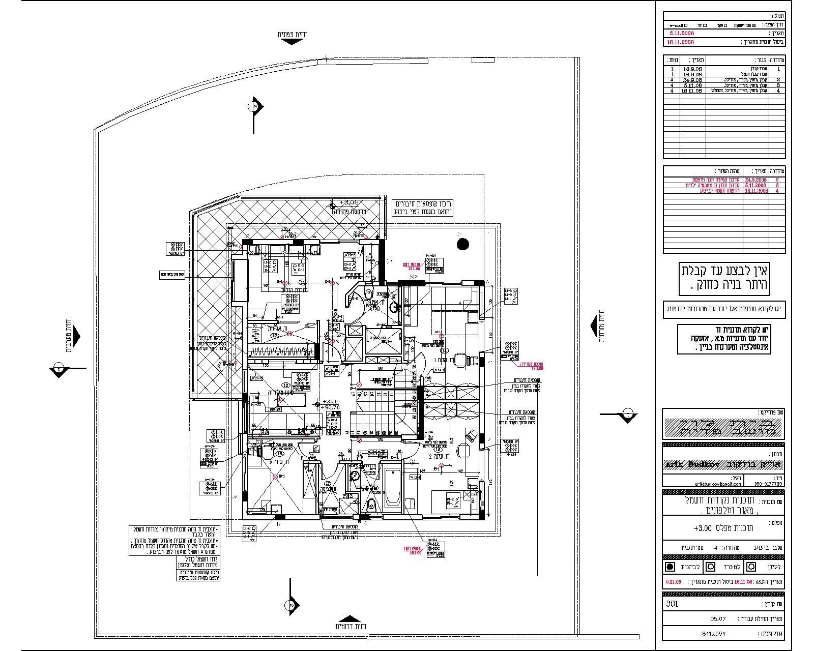 small resolution of villa electrical plan wiring diagram article reviewvilla electrical plan arik budkov design and planningvilla electrical plan