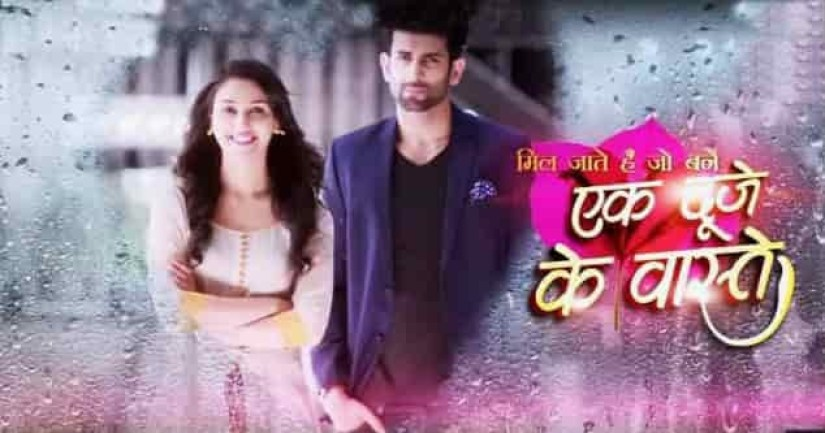 Ek%20Duje%20Ke%20Vaaste%202%20Serial%20Title%20Track%20Song%20Sony%20Tv