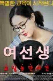 Judul Film Semi Korea Terbaru 2018 : judul, korea, terbaru, Korea