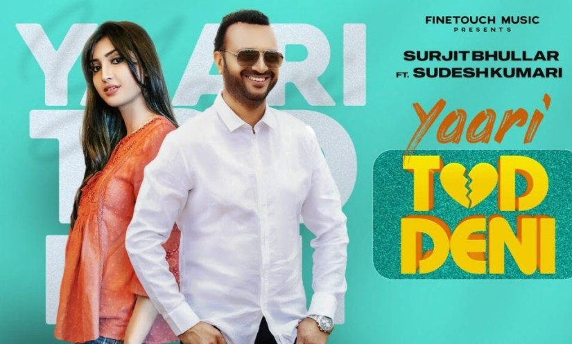 Yaari Tod Deni Ringtone Mp3