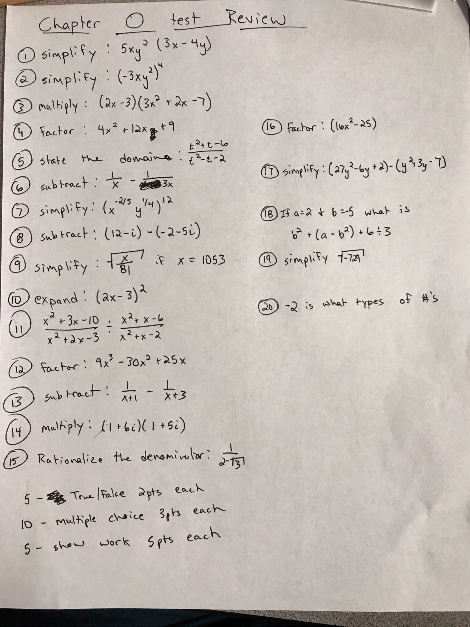 Inverse Function Worksheet College Algebra