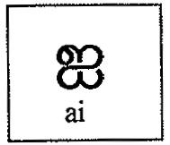 Tamil Script Learners Manual » Module 11