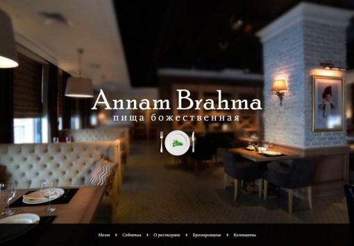 Annam Brahma