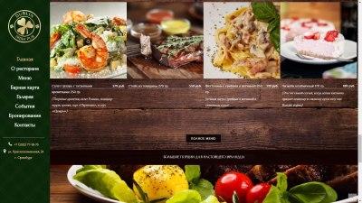 Создание сайта ресторана Дублин pub-dublin.ru в Оренбурге (9)