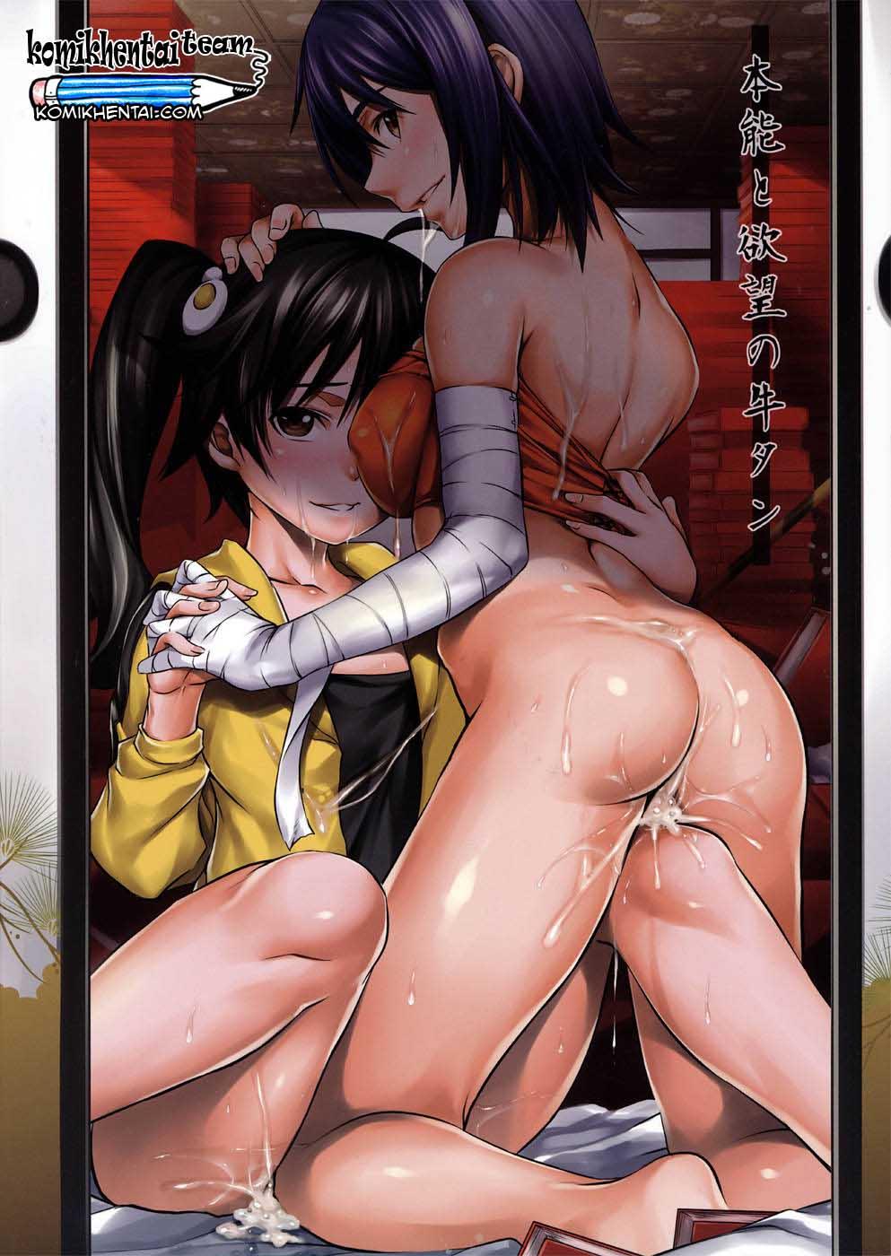 Komik Hentai Bakemonogatari – Snack Of Human