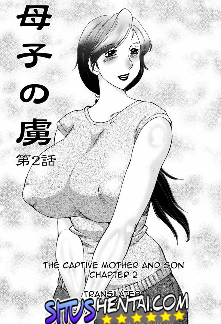 Komik Hentai Manga Sex Porno Boshi no Toriko Chapter 2 Bokep Adult XXX Dewasa Hot Sex 18+