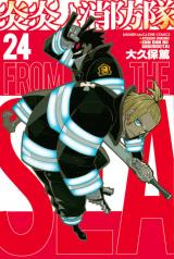 Fire Brigade of Flames (Fire Force) Chapter 260