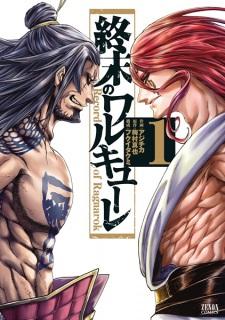 Shuumatsu no Valkyrie Chapter 42
