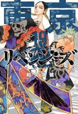 Tokyo Revengers Chapter 93
