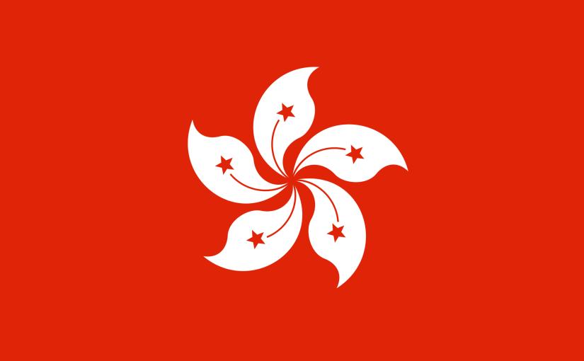 PREDIKSI Toto HK 10-Januari-2019