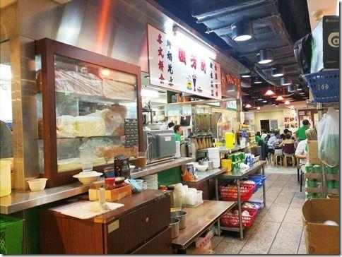 香港食その207 蘭芳園にて熱奶茶と西多士@上環・信德中心