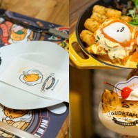 Gudetama Cafe Singapore - Lazy Egg Arrives in Singapore