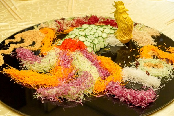 Chinese New Year 2017 at Xin Cuisine, Holiday Inn Singapore Atrium - Abalone and Salmon Yusheng with Dragon Fruit Dressing 2