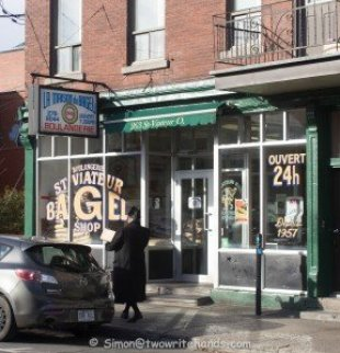 St. Viateur Bagel Shop