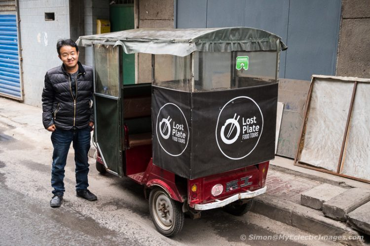 Tuktuk Used by Lost Plate Food Tours in Xian (©simon@myeclecticimages.com)