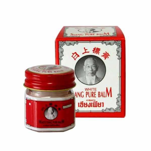 Siang Pure Balm White 12g jar