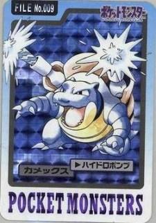 blastoise pocket monster card