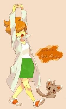 professor juniper mincino