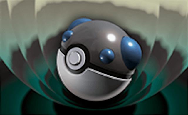 heavy ball artwork