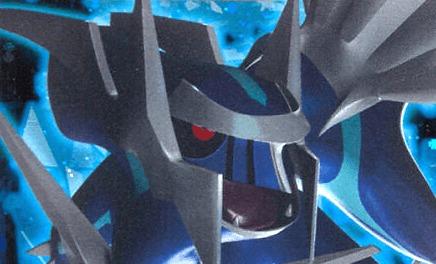 dialga g lv.x artwork