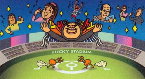 lucky stadium neo destiny art