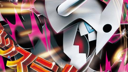 m aggron-ex 94 art