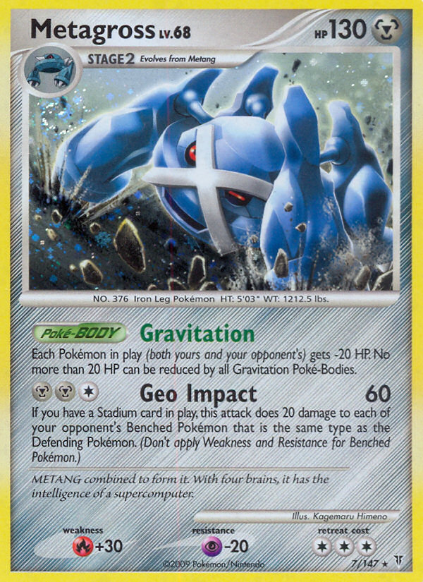 Metagross Supreme Victors SV 7 Pokemon Card