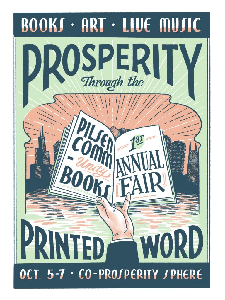 PCB-Book-Fair-Poster_by-Shelby-Rodeffer
