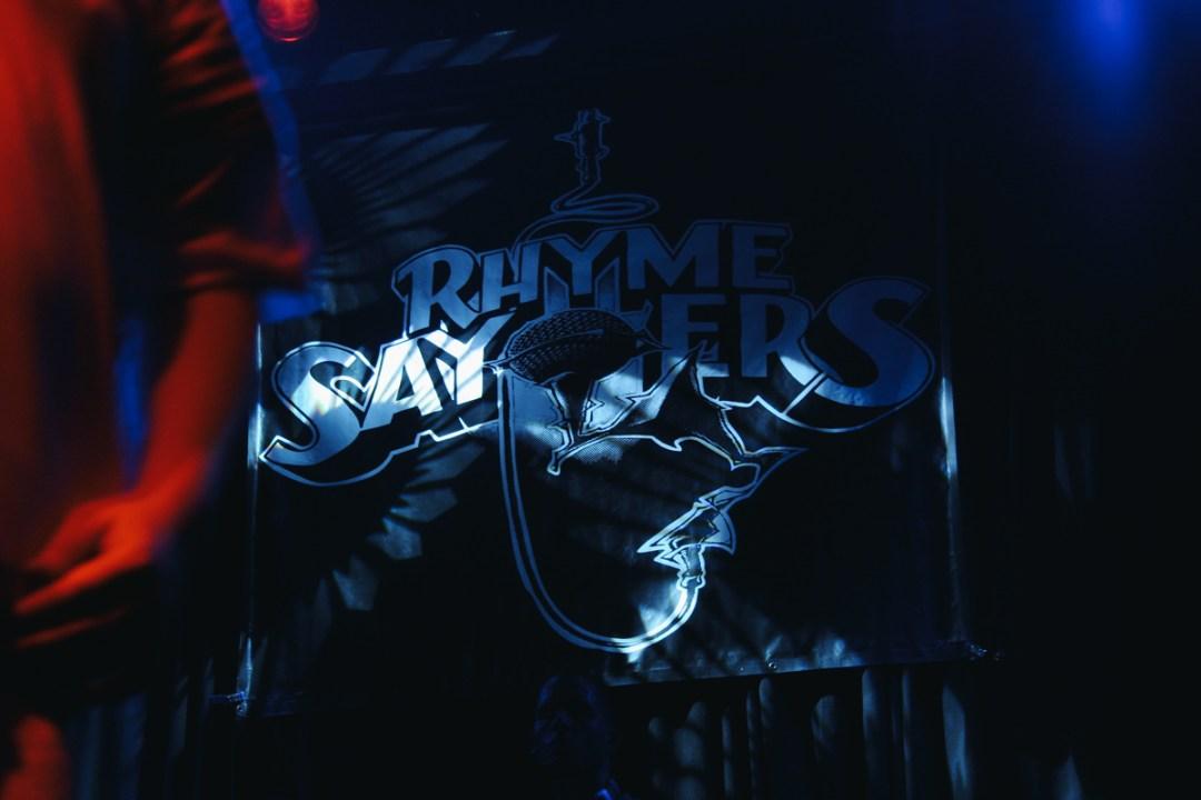Rhymesayers Anniversary