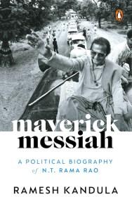 Maverick Messiah
