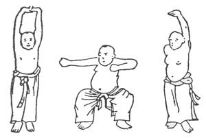 cigong, çigong, qigong, chigong, shiatsu, siyatsu, şiyatsu