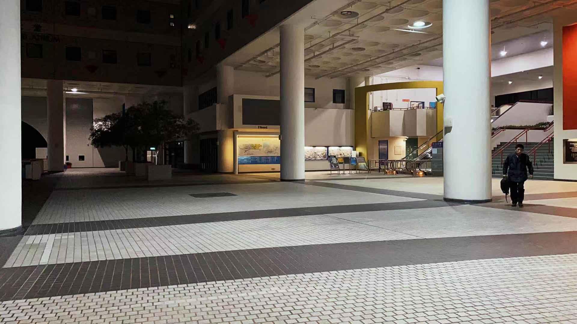 香港折疊   Han's Center