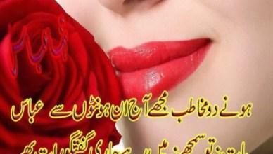 Hone do mukhatib