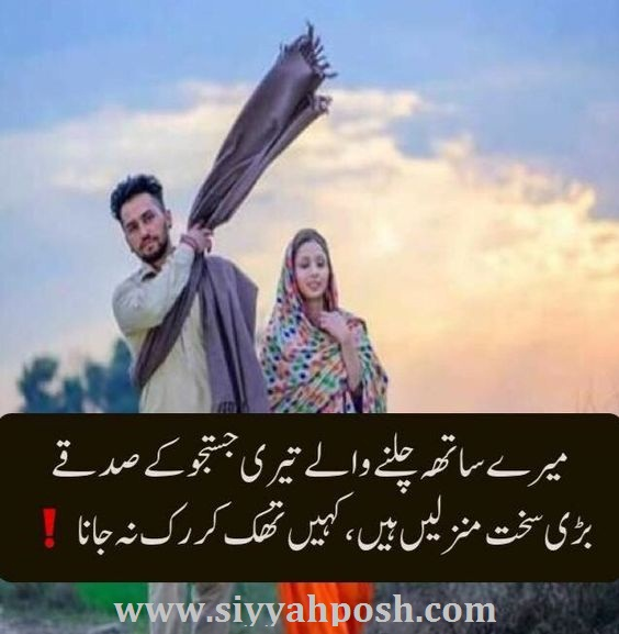 urdu sad poetry for sad lovers