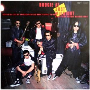 Boogie at Just Midnight 1980年 「獅子の時代」メイン・テーマ~KISS ME/バック・ドア/メンバー紹介~DOWN TOWN ANGEL/沖縄ベイ・ブルース/身も心も/サクセス/トラック・ドライヴィング・ブギ/新春セレモニー~FIGHTIN'80'S ※1979年12月31日 浅草ニューイヤーロックフェステバル79-80完全収録盤