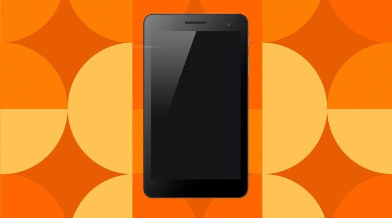 Huawei MediaPad T2 7.0 Screen