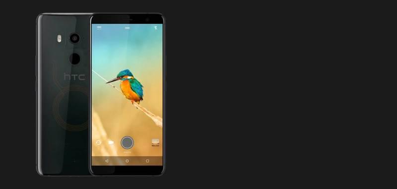 HTC U11+ (7)