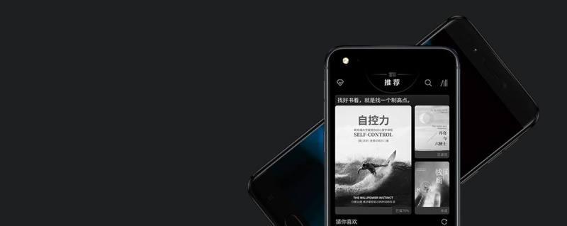 YotaPhone 3 (1)