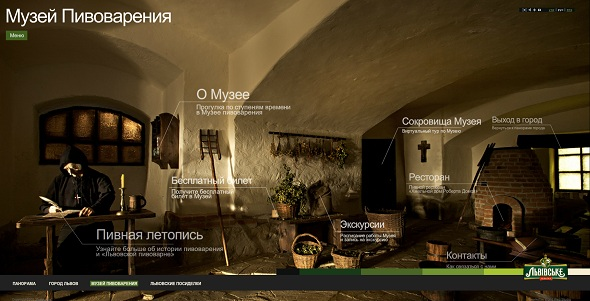 36 lviv beer museum - 40 Best Websites of Museums Quotes For Your Inspiration