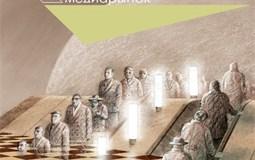 Вышел в свет новый номер журнала «Журналистика и медиарынок» №2 — 2014